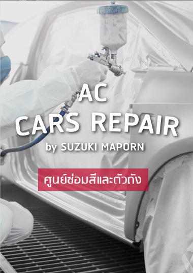 AC Cars Repair